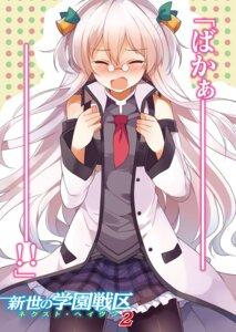 Rating: Safe Score: 17 Tags: megane mishima_kurone pantyhose seifuku shinsei_no_gakuen_senku User: zyll