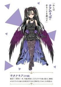 Rating: Questionable Score: 21 Tags: amaete_kuru_toshiue_kyokan_ni_yashinatte_moraunoha_yarisugi_desu_ka? dress kobayashi_chisato pantyhose wings User: kiyoe