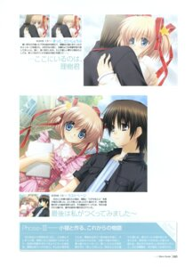 Rating: Safe Score: 2 Tags: hinoue_itaru kamikita_komari key little_busters! na-ga User: admin2