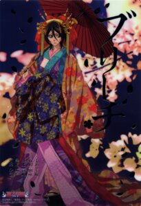 Rating: Safe Score: 24 Tags: bleach kimono kuchiki_rukia User: charunetra