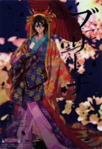 Rating: Safe Score: 24 Tags: bleach kimono kuchiki_rukia User: charunetra