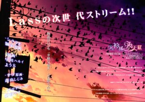 Rating: Safe Score: 3 Tags: landscape shoujo_shiniki_shoujo_tengoku User: Hatsukoi