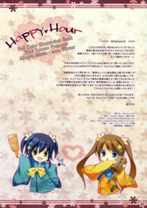 Rating: Safe Score: 7 Tags: allegro_mistic chibi screening takano_yuki yukata User: raiwhiz