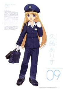 Rating: Safe Score: 4 Tags: jpeg_artifacts kuji_alice mibu_natsuki screening tetsudou_musume uniform User: hirosan