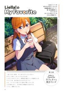 Rating: Safe Score: 19 Tags: love_live!_super_star!! mirai_denki seifuku shibuya_kanon User: drop