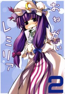 Rating: Safe Score: 4 Tags: patchouli_knowledge touhou User: Radioactive