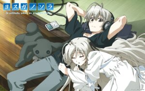 Rating: Safe Score: 23 Tags: headphones kasugano_haruka kasugano_sora wallpaper yosuga_no_sora User: Kanon