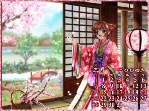 Rating: Safe Score: 10 Tags: calendar card_captor_sakura kinomoto_sakura moonknives wallpaper User: MugiMugi