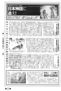 Rating: Safe Score: 2 Tags: akaiito asama_sakuya hal monochrome nushi obana User: Waki_Miko