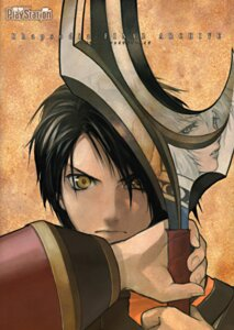 Rating: Safe Score: 2 Tags: kawano_junko kyril male rhapsodia suikoden sword User: Radioactive