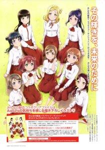 Rating: Safe Score: 19 Tags: kunikida_hanamaru kurosawa_dia kurosawa_ruby love_live!_sunshine!! matsuura_kanan ohara_mari sakurauchi_riko tagme takami_chika tsushima_yoshiko uniform watanabe_you User: drop