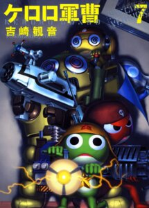 Rating: Safe Score: 2 Tags: giroro gun keroro keroro_gunsou kururu_(keroro_gunsou) mecha yoshizaki_mine User: Radioactive