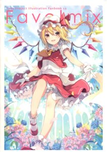 Rating: Safe Score: 27 Tags: 6u bloomers flandre_scarlet touhou wings User: b923242