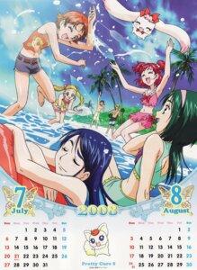 Rating: Safe Score: 3 Tags: akimoto_komachi coco_(pretty_cure) kasugano_urara kawamura_toshie milk_(pretty_cure) minazuki_karen natsuki_rin nuts pretty_cure swimsuits yes!_precure_5 yumehara_nozomi User: admin2
