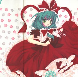 Rating: Safe Score: 6 Tags: gap kagiyama_hina touhou User: Radioactive