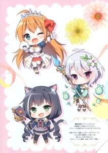 Rating: Questionable Score: 13 Tags: kokkoro kyaru_(princess_connect) mauve pecorine princess_connect princess_connect!_re:dive tagme User: kiyoe