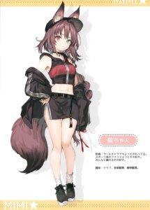 Rating: Questionable Score: 43 Tags: animal_ears heterochromia momoko_(momopoco) sashimi_necoya tagme tail User: kiyoe
