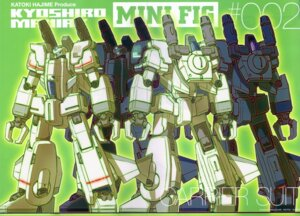 Rating: Safe Score: 1 Tags: crease gundam katoki_hajime mecha User: Rid