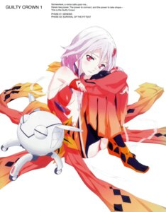 Rating: Questionable Score: 29 Tags: cleavage disc_cover funell guilty_crown pantsu yuzuriha_inori User: fireattack