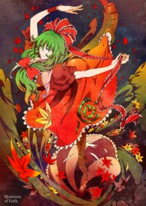 Rating: Safe Score: 7 Tags: dress ichizen kagiyama_hina touhou User: charunetra