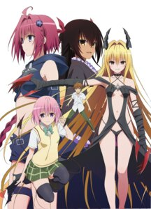 Rating: Safe Score: 54 Tags: digital_version golden_darkness horns kurosaki_mea momo_velia_deviluke nemesis seifuku thighhighs to_love_ru to_love_ru_darkness yuuki_rito User: blooregardo