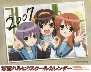 Rating: Safe Score: 12 Tags: asahina_mikuru ikeda_shouko nagato_yuki seifuku suzumiya_haruhi suzumiya_haruhi_no_yuuutsu User: vita