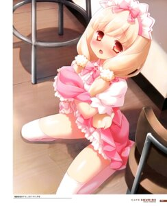 Rating: Explicit Score: 121 Tags: cafe_sourire cuffs gayarou loli ogiwara_kyouko pee skirt_lift thighhighs waitress User: Hatsukoi
