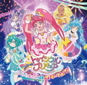 Rating: Safe Score: 11 Tags: animal_ears disc_cover dress star_twinkle_precure tagme tail thighhighs User: saemonnokami