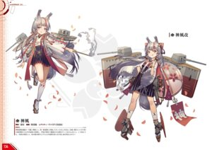 Rating: Safe Score: 6 Tags: animal_ears azur_lane heels japanese_clothes kamikaze_(azur_lane) norizc tail User: Twinsenzw