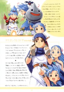 Rating: Safe Score: 4 Tags: dragon_quest dragon_quest_v dress flora flora's_daughter flora's_son hero_(dq5) monster slime sword torn_clothes yug User: petopeto
