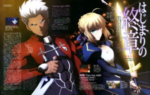 Rating: Safe Score: 29 Tags: archer dress fate/stay_night fate/stay_night_heaven's_feel katou_miho saber sword weapon User: drop