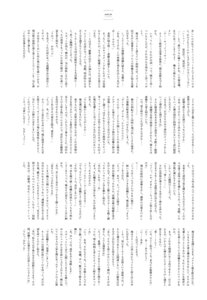 Rating: Questionable Score: 1 Tags: tagme text ushinawareta_mirai_wo_motomete User: Twinsenzw