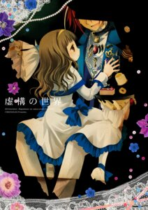 Rating: Safe Score: 11 Tags: dress higanbana_no_saku_yoru_ni koucha_shinshi kusunoki_midori sakurazawa_izumi User: Nekotsúh