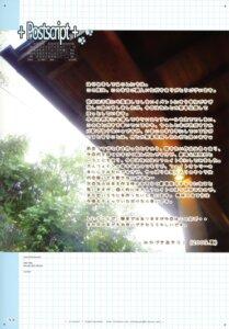 Rating: Safe Score: 0 Tags: mikazuki_akira text tri-moon! User: midzki