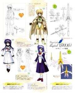 Rating: Safe Score: 3 Tags: character_design farin_k_ehrlichkeit mahou_shoujo_lyrical_nanoha tsukimura_suzuka yuuno_scrya User: admin2