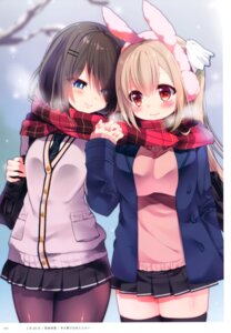 Rating: Safe Score: 20 Tags: animal_ears bunny_ears pantyhose seifuku sweater tagme thighhighs yuri User: kiyoe
