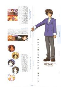Rating: Safe Score: 2 Tags: aizawa_yuichi kanon kawasumi_mai minase_nayuki misaka_shiori sawatari_makoto tsukimiya_ayu User: lzcli