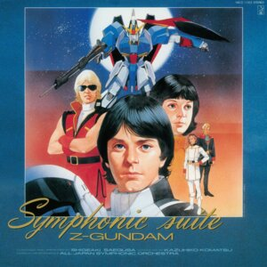 Rating: Safe Score: 9 Tags: disc_cover fa_yuiry gundam kamille_bidan mecha megane paptimus_scirocco quattro_bajeena uniform zeta_gundam zeta_gundam_(mobile_suit) User: blooregardo