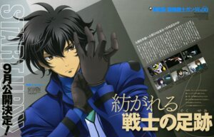 Rating: Safe Score: 4 Tags: chiba_michinori gundam gundam_00 male setsuna_f_seiei User: Aurelia