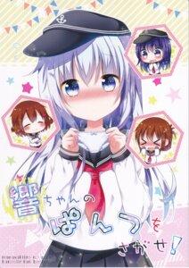 Rating: Safe Score: 31 Tags: akatsuki_(kancolle) chibi hibiki_(kancolle) ikazuchi_(kancolle) inazuma_(kancolle) kantai_collection murasaki_(artist) murasakiiro_no_yoru pantsu seifuku User: Radioactive
