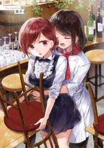 Rating: Safe Score: 27 Tags: waitress yukiko yuri User: kiyoe