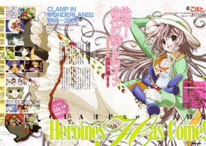 Rating: Safe Score: 8 Tags: clamp_in_wonderland gap hanato_kobato ioryogi katou_hiromi kobato User: Radioactive
