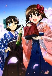 Rating: Questionable Score: 40 Tags: eyepatch kimono miyafuji_yoshika sakamoto_mio strike_witches User: drop