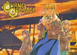 Rating: Safe Score: 2 Tags: azmaria_hendric chrno_crusade chrono moriyama_daisuke rosette_christopher User: Radioactive