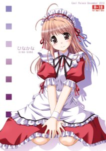 Rating: Safe Score: 19 Tags: cool_palace fortune_arterial maid suzumiya_kazuki yuuki_haruna User: Radioactive