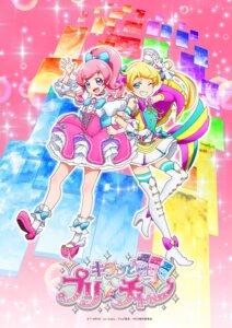 Rating: Safe Score: 7 Tags: heels kiratto_pri_chan moegi_emo momoyama_mirai pripara thighhighs User: vita