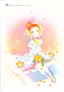 Rating: Safe Score: 7 Tags: ancotaku dress hoshizora_rin love_live! sentiment_color thighhighs wedding_dress User: Radioactive