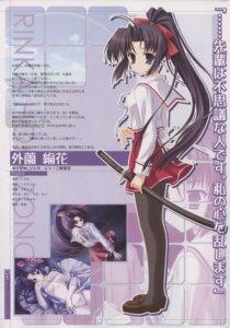Rating: Explicit Score: 9 Tags: bra gift hokazono_rinka mitha pantsu pantyhose seifuku sword User: admin2