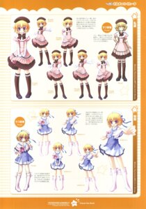 Rating: Safe Score: 7 Tags: character_design seifuku tsunagaru★bangle tsunomiya_shizuku windmill User: admin2