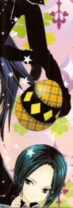 Rating: Safe Score: 1 Tags: sanjou_kairi shugo_chara User: noirblack